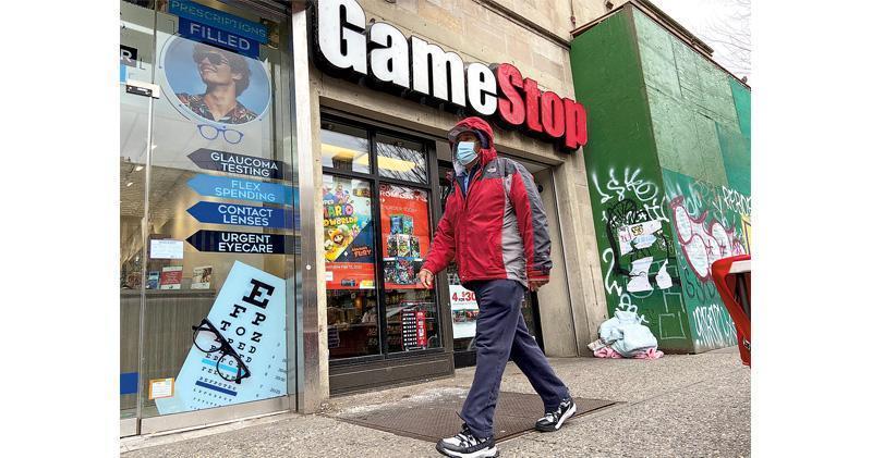 沽空機構香櫞:GameStop應收購電子競技娛樂 改變營運情況