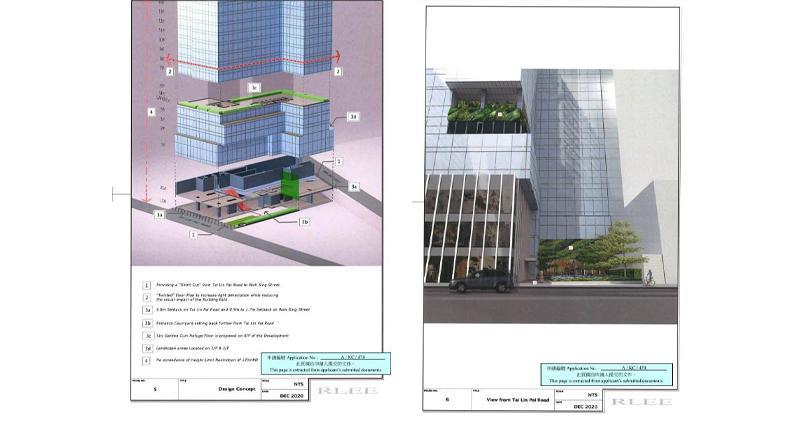 葵涌工廈申活化 重建新式工廈涉26.87萬呎(資料來源:城規會文件)