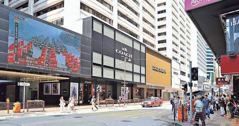 九龍倉置業去年基礎盈利跌24% 息0.69元 海港城收入挫25%