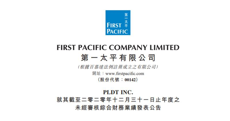 一太聯營公司PLDT去年多賺7.8%