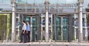 金管局:企業預先批核還息不還本再延6個月至10月底