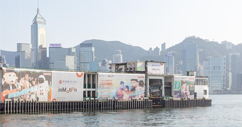 信銀國際:明日舉辦天星小輪免費搭船日