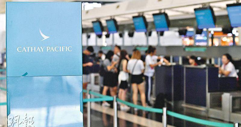 國泰挫逾3% 據報重奪港龍15條內地航線 料最快夏季復飛