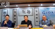 左起:首席營運官陳嘉緯、主席兼行政總裁劉國權、執行董事羅學文