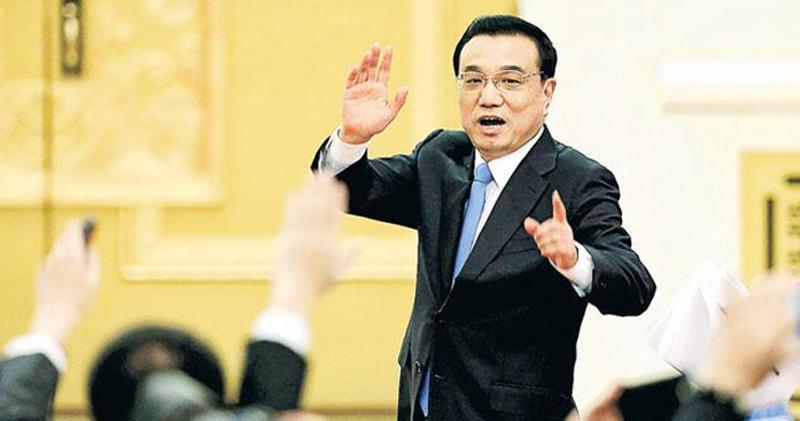 李克強:做大國內市場 擴大國際開放