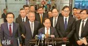 地建會: 落實「愛國者治港」有助香港長治久安