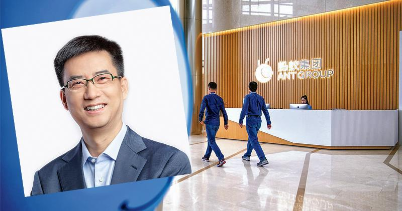 內媒:螞蟻集團證實首席執行官胡曉明(小圖)辭職。