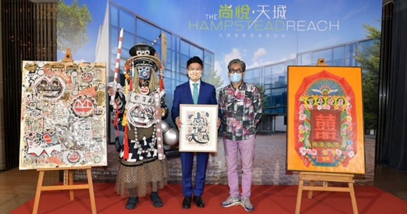 恒地林達民: 帝御‧嵐天開放式及兩房戶料今晚可沽清。左起藝術家「蛙王」郭孟浩、林達民、巢錫雄。
