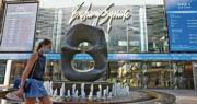 港股ADR升45點 傳騰訊被要求成立金融控股公司 留意重磅科技股