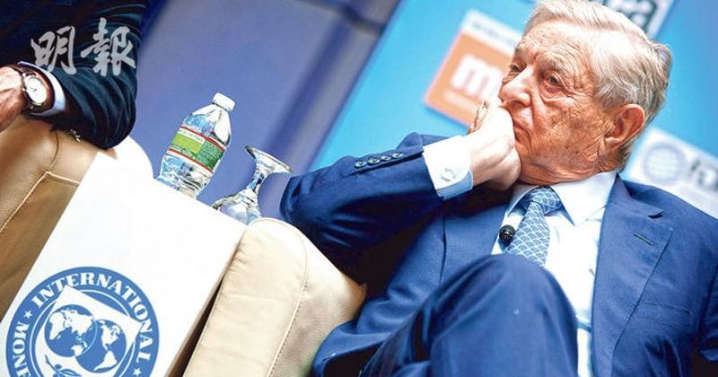 金融大鱷索羅斯在港的家族辦公室聘請前高盛交易員Fries