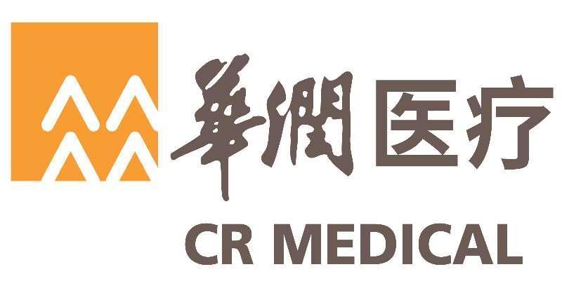 華潤醫療發盈警 料去年股東利潤下降約21%