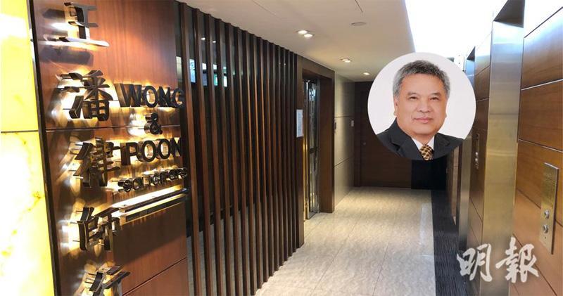 傳6間銀行按揭暫停用王潘 有銀行將已授信貸款改出本票交易