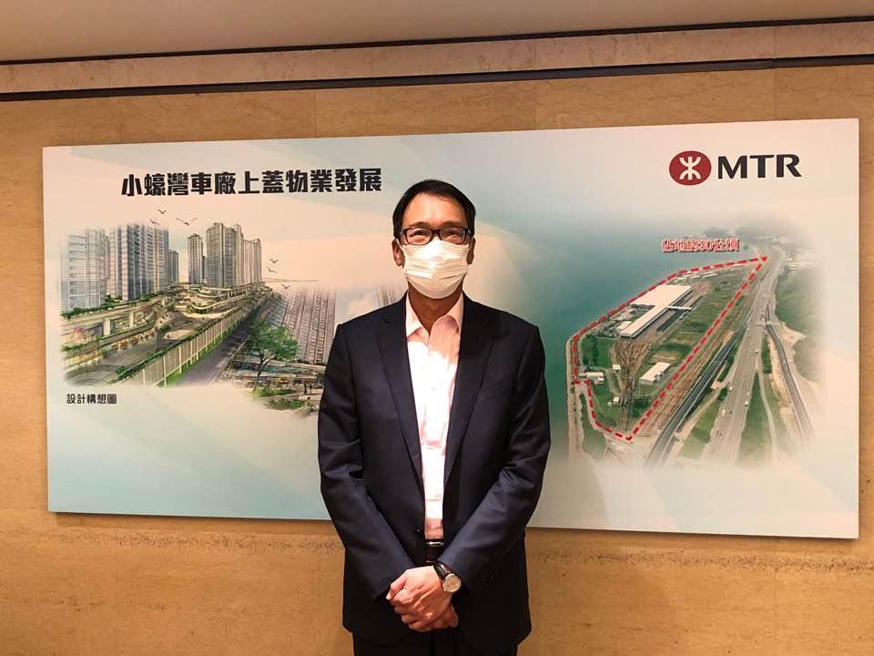 港鐵今年推4個住宅項目涉逾4000伙。圖為鄧智輝。