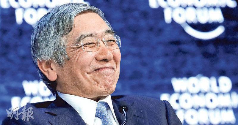 """日本央行行長:須為可能發行虛擬貨幣作好""""充分""""準備"""