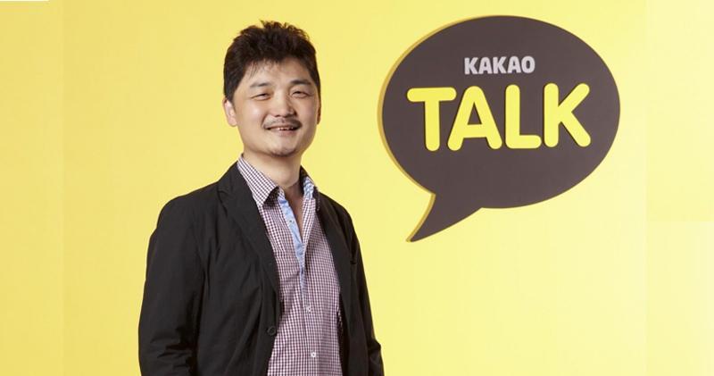 Kakao創辦人金範洙將捐出一半身家解決社會問題