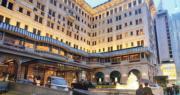 大酒店去年轉蝕19.4億元 員工人數減四分一