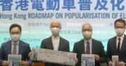政府公布電動車普及化路線圖 吉利曾揚近4%(李紹昌攝)