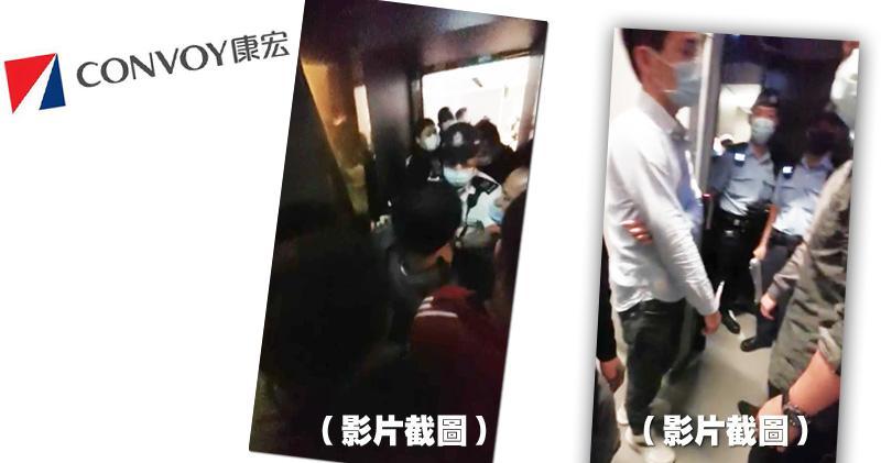 康宏股東會會場外爆推撞事件 有女職員被打傷