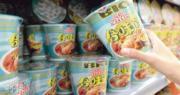 日清去年多賺兩成 香港分部業績增66%