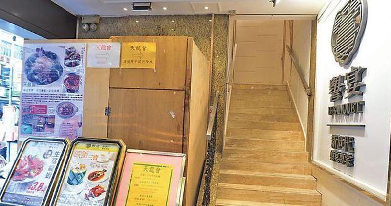 譽宴去年扭虧賺4269.7萬元 已出售香港業務