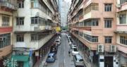 恒地紅磡「四街」併購近尾聲 4.82億統一黃埔街地盤