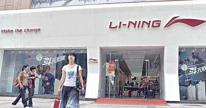 李寧冀今年收入增長25% 專注單品牌發展