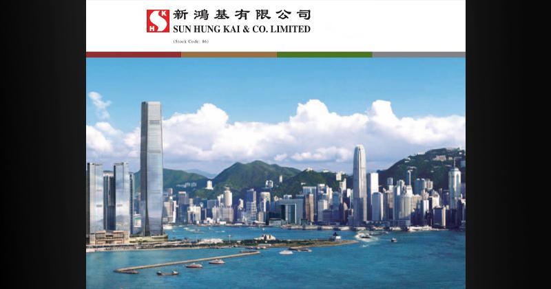 新鴻基公司:今年審慎樂觀 續業務轉型擴基金平台