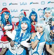 嗶哩嗶哩創辦人徐逸,愛好日本動漫文化,其宣傳攻勢都以日本動漫人物為主題。