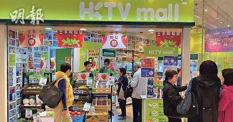 香港電視硬撼外賣兩巨頭  冀拋離競爭對手