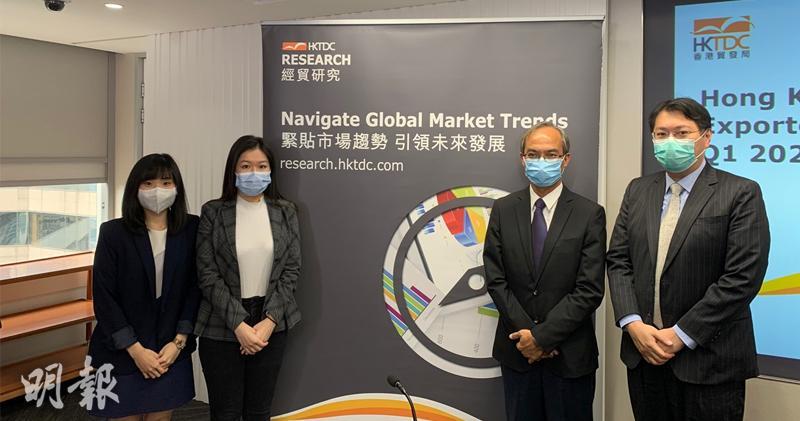 圖(左起)貿發局經濟師何善敏、經濟師何善敏、研究總監關家明、環球市場助理首席經濟師陳永健