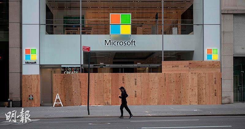 微軟據報擬以逾100億美元收購Discord