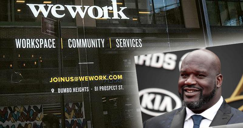 WeWork據報藉SPAC上市籌78億 前NBA球星奧尼爾為顧問。小圖為奧尼爾。