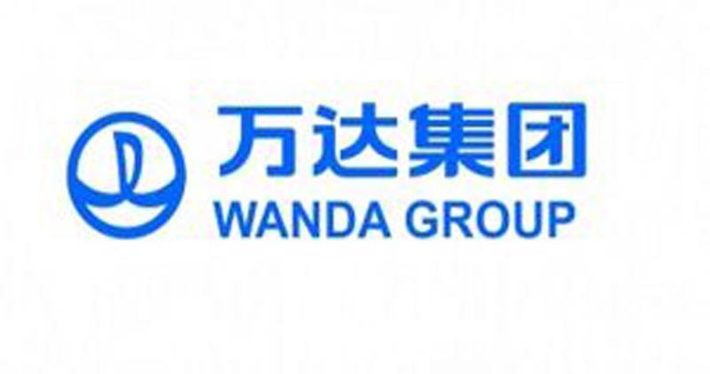 中國萬達商業撤回A股IPO申請 傳有望赴港上市