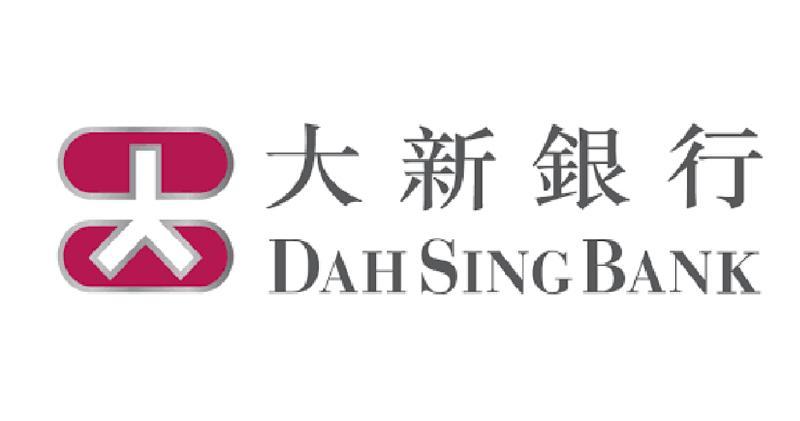 大新銀行少賺33.3% 派末期息0.22元