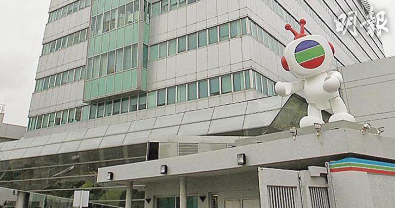 TVB設委員會處理香港電視市場法規 方和任主席