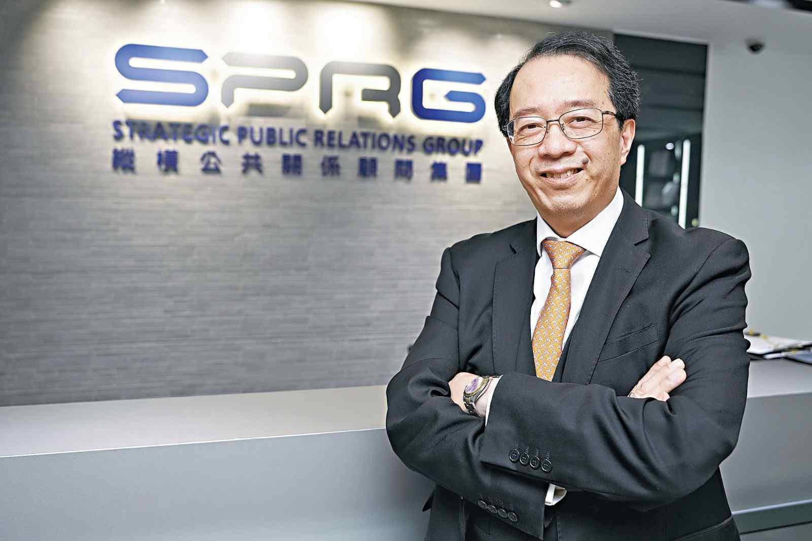 SPRG主席曾立基深信,跟客戶建立長久關係 是財經公關工作的重要一環。