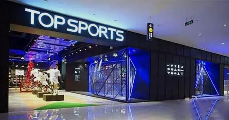滔搏曾瀉15% 主要合作經銷方Nike因拒用新疆棉花而遭抵制