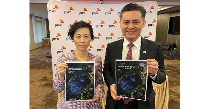 羅兵咸:中國企業仍面對ESG人才短缺。圖右為羅兵咸中國市場主管合伙人梁偉堅,左為羅兵咸ESG主管合伙人梁小慧。
