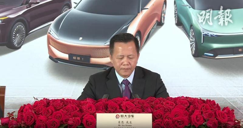 恒大汽車:已投資470億造車 今伙騰訊發布車載系統。圖為恒大汽車董事長肖恩。