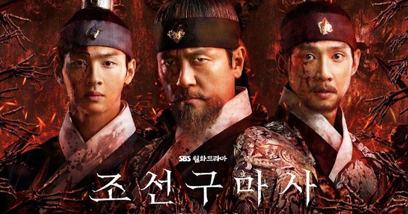 韓劇《朝鮮驅魔師》擺出中式食物被批扭曲歷史 逾廿間韓企撤廣告(網上圖片)