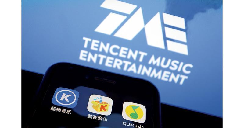 騰訊音樂計劃斥78億元回購股份