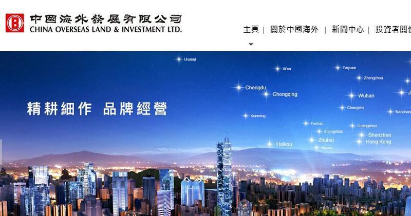 中國海外去年核心多賺11% 末期息0.73元