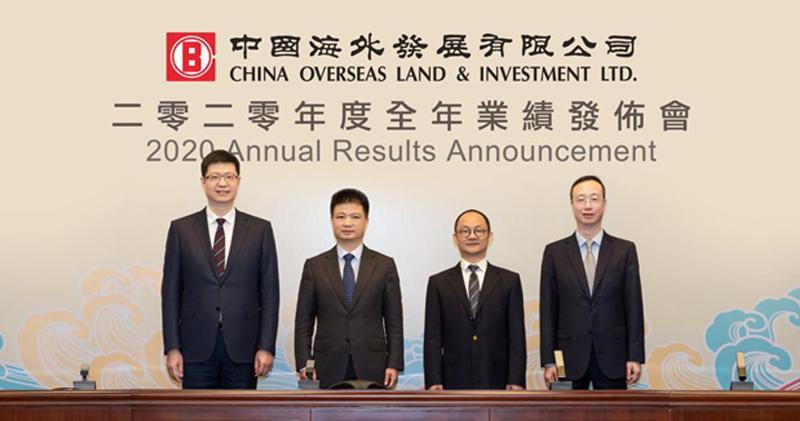 中海外在港貨值1342億元  內地合約銷售今年續雙位數增長