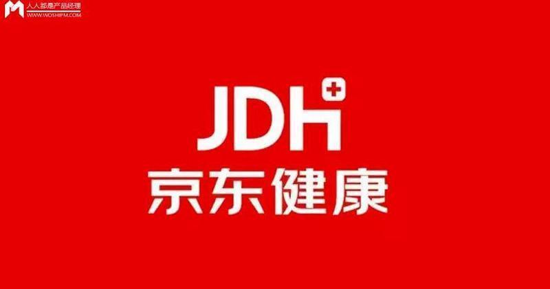 京東健康Non-IFRS增加1.2倍至7.49億人幣 不派息