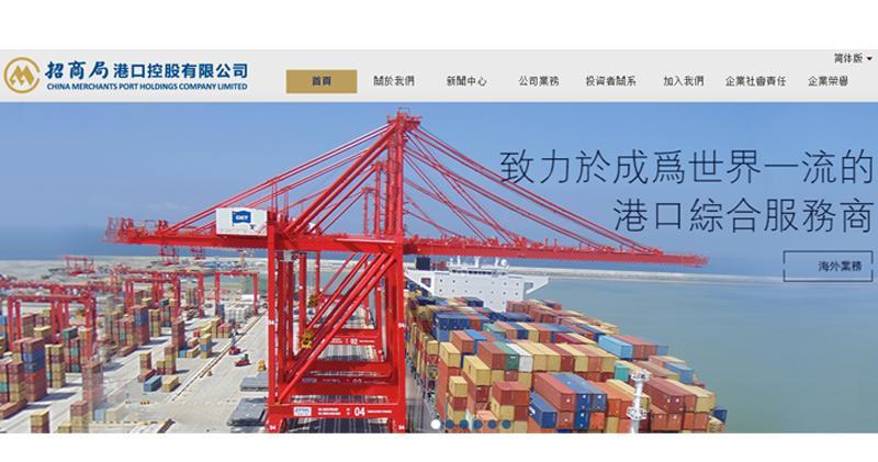 招商局港口去年純利51億元 派息0.51元