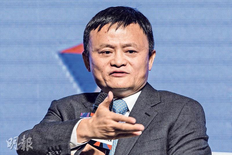 馬雲山頂大宅重建分判商追討保華近3800萬差額