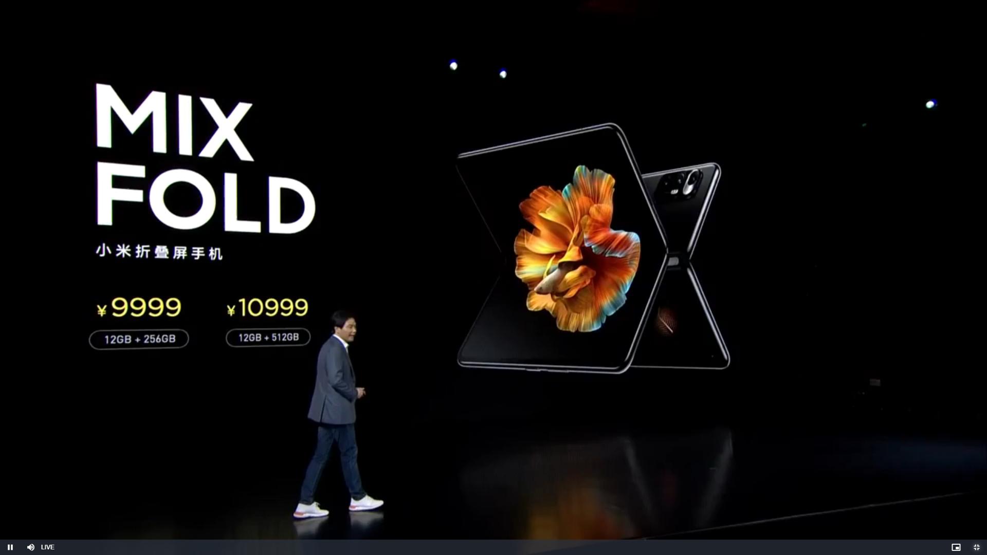 小米推摺MON手機 最貴12999人幣