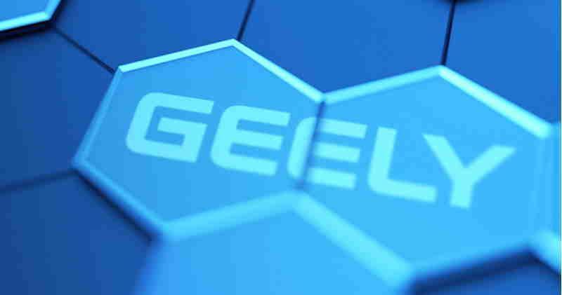吉利擬重啟沃爾沃汽車IPO計劃 估值約1560億元