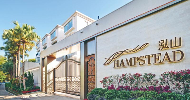 泓山兩周沽售兩洋房 成交呎價1.8萬