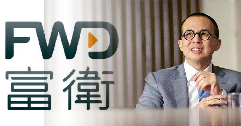 彭博:李澤楷旗下富衛傾向選擇美國上市籌234億